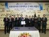 국회사무처, 인천대학교와 관·학 협력 MOU 체결