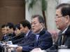 수석·보좌관회의 결과 박수현 대변인 서면브리핑