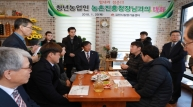 라승용 농촌진흥청장, 경북지역 청년 농업인 창업 현장 찾아