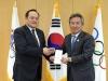 김지용 선수단장, 평창동계올림픽대회 대한민국 선수단에 격려금 전달