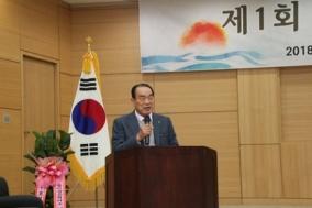 용인상공회의소 제10대 서석홍 회장 선출