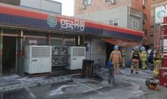 안성소방서, 의용소방대원 초기 화재진압 큰 피해 막아