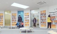 원주시립도서관 도서관마다 특색 있는 '독서의 달' 운영