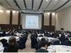 대구시, 전국 지방세 연구과제 발표대회 최우수상 수상