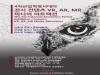 대한전시디자인학회, 추계학술대회 11월 1~2일 개최