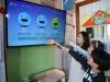 어린이 보호 스마트 미세먼지 안내 시스템 구축