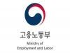 고용부, 고객응대 근로자 고객의 폭언 등으로부터 보호받을 수 있는 산업안전보건법 시행
