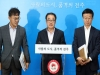 팔복동 폐기물처리시설 민관공동대응단 구성한다!