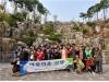 한국산악회, 소외계층 청소년들과 장애우 숲체험 등산아카데미 교육