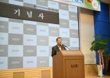 한국전기연구원, 창립 41주년 기념식 개최