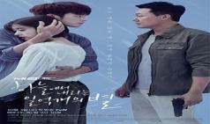 이천시,  공동브랜드'임금님표이천' tvN 수목드라마'하늘에서내리는 일억개의 별'제작지원
