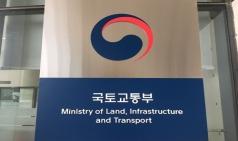 국토부, 블록체인 부동산 거래 시범사업 실시… 12월 완료 목표