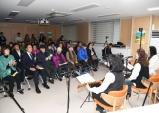 하남시 치매안심센터, 치매환자와 가족에게 음악 선물