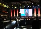 2018 안산패션타운 페스티벌' 개막… 오는 11일까지
