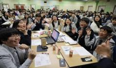 청소년이 그리는 충남의 미래, '청소년미래컨퍼런스' 개최