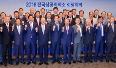 """""""광주형 일자리 성공에 성원 보내달라"""""""