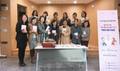길 위의 인문학 수강생들이 육아 수필집 출간