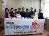 수지구, 주민자치연합회서 복지시설에 생필품 전달