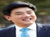 김병욱 국회의원, 김선동, 유의동 의원과 함께 암호화페거래소 정책토론회 공동개최