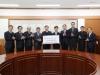 강릉시새마을금고협의회, 희망2019 나눔 캠페인 성금 기탁