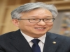 권칠승, 수소생산 및 안정적 공급 시스템 확보 위한 세 번째 토론회 개최