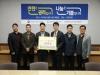 안전관리자협의체, 이천시 행복한 동행 사업에 성금 기탁