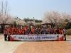 이천소방서, 설봉산 산불예방 캠페인 실시