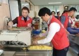 자유한국당 이천사랑봉사단 자장면 봉사