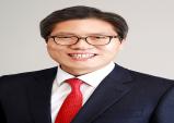 송석준 의원, '일죽∼대포2(지방도 329호선) 도로 확・포장 추진된다'