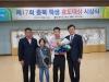 꽃동네학교 남민재 학생, '제17회 충북학생 효도대상'서