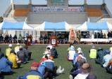 13회 충청북도지사기 그라운드골프대회가 지난 2일 음성군 금왕생활체육공원에서 열렸다.