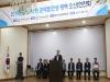 안성시, 안성·평택·오산지역 노사정 연찬회 성황리 개최