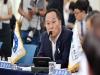 정동균 양평군수, 경기도시장군수협의회 및 도-시군 정책협력위원회 참석