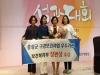 홍성군, 구강보건사업 우수지자체 보건복지부 장관상 수상!