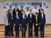 민주당 여주·양평지역위-양평군, 2019년 제2차 당정협의회 개최