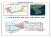 이천시, 세계측지계 좌표변환 사업 추진