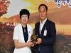 중국 영성시 인민정부 방문단 양평군 방문