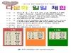 원주시립중앙도서관, 하반기 '다문화 일일 체험' 운영