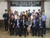 양평군, 군민 건강증진 연계·협력 체계 구축 위한 간담회 개최