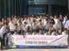 반기문 평화기념관, 외교관 직업체험 프로그램 운영