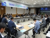 음성군, 2020년 주요업무계획 보고회 개최