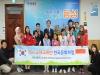 대소초등학교-인도네시아 자매학교 교류단 음성군청 방문
