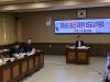 홍성군, 2020년도 교육경비 예산 27억 7,200만원으로 대폭 증액!