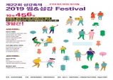 스물두 번째 섬강축제, 다양한 프로그램으로 관광객 맞이