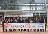 대한민국 주민자치의 표준, 당진형 주민자치