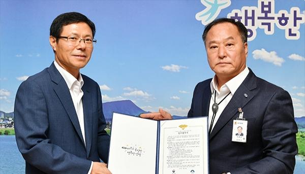 양평군과 성남고용노동지청 업무협약, 오는 22일 양평고용출장센터 개소