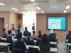 홍성군, 2019년 신규 의료급여수급자 집합교육 실시