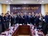 홍성군, 시 승격 국회 논의 물꼬