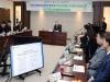 안성시, 미세먼지 발생 원인분석 및 대기질 개선방안 연구용역 착수보고회 개최