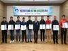 양평군우체국 집배원, '양평군 명예 사회복지공무원'위촉
